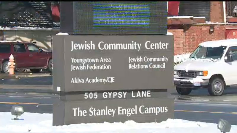Jewish Community Center of Youngstown_318242