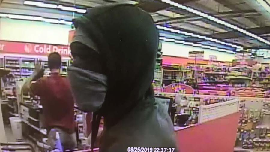 Family Dollar, Struthers, robbery suspect