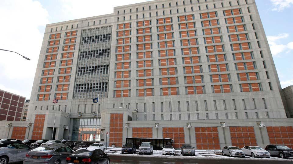 Metropolitan Detention Center (MDC) in the Brooklyn borough of New York