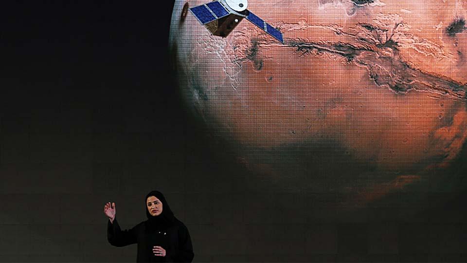 United Arab Emirates Mars mission