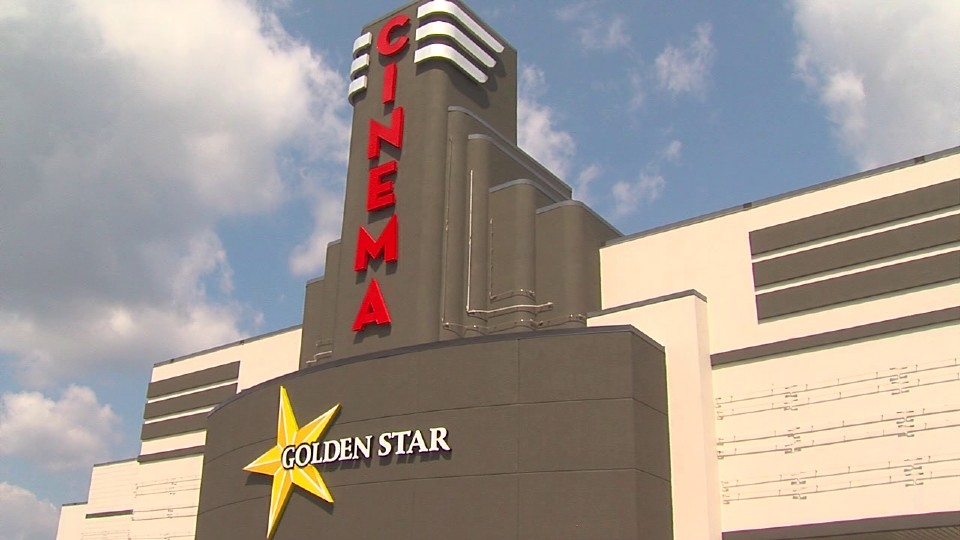 Golden Star Cinema in Austintown