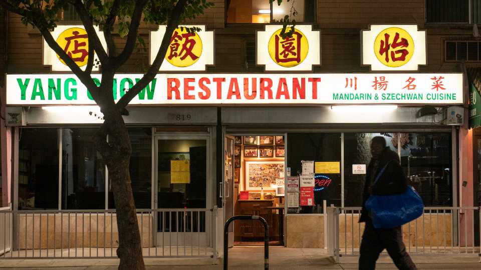 Yang Chow Restaurant, Los Angeles, California