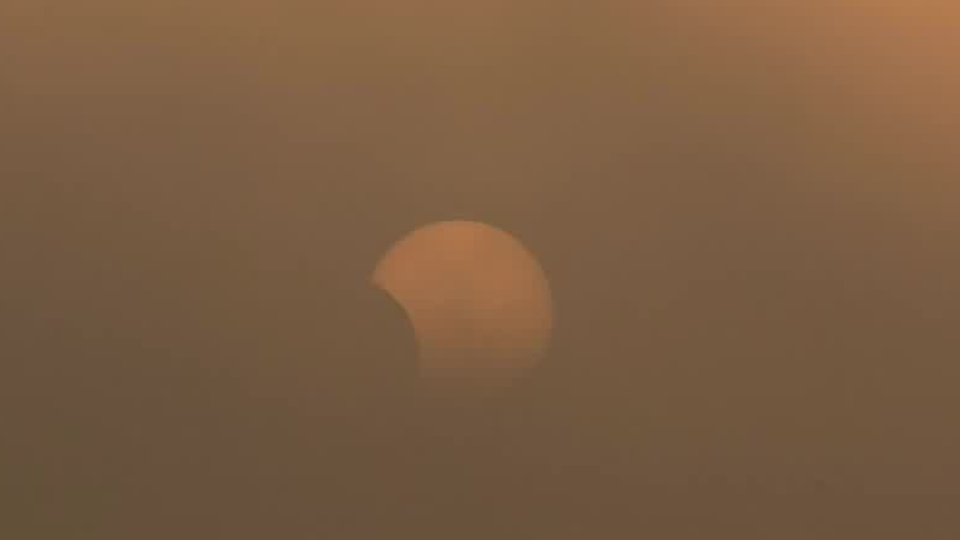 Partial solar eclipse in Youngstown area