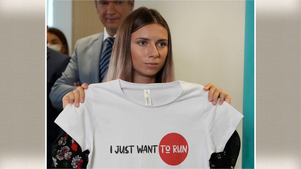 Belarusian Olympic sprinter Krystsina Tsimanouskaya