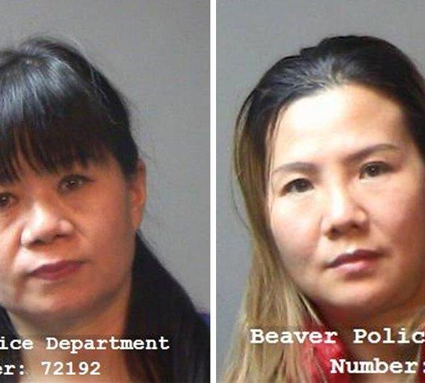 Ping Wang and Lin Yi Quin, Mahoning County, sexual solicitation